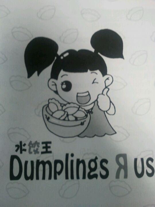 dumplingsrus Dumplings R Us